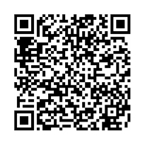 QR link for Masterman Ready