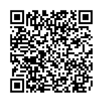 QR link for The Bible from the Standpoint of the Higher Criticism: The Old Testament
