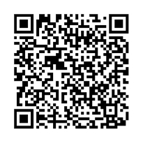 QR link for The Position of Director of National Intelligence: Issues for Congress