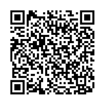 QR link for Prevention and Control of Vaccine-Preventable Diseases in Long-Term Care Facilities