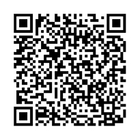 QR link for Discurso Sobre as Ciencias E as Artes