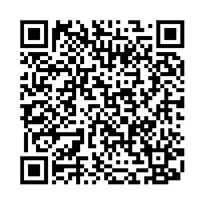 QR link for Catalogue of the Confederate Museum Richmond, Virginia