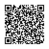 QR link for Cash Management : A Systems Approach