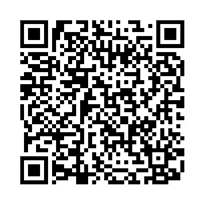 QR link for The Aryabhatiya; With the Commentary Bhatadœpikƒ of Paramƒdœ‡Vara