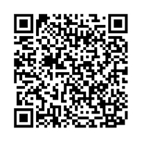 QR link for E-Commerce 1999