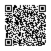 QR link for Sonate Frederic Chopin