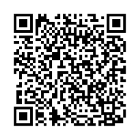 QR link for Subcommittee on Criminal Laws and Procedures Of' the Committee on the Judiciary United States Senate Ninety-Fifth Congress