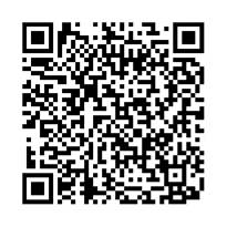 QR link for China and Proliferation of Weapons of Mass Destruction and Missiles : Policy Issues
