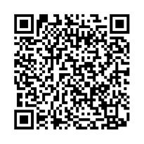 QR link for Honorable Colleen Koilar-Kotelly United States District Court for the District of Columbia 333 Constitution Avenue, N/W. Washington, Dc 2001