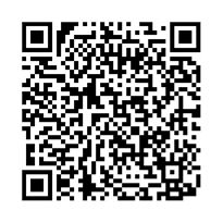 QR link for Deck Log Book of the U. S. S. Beale