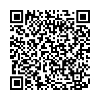 QR link for One Hundred Eighth Congress of the United States of America