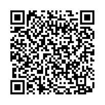 QR link for Presidential Policy Initiative/Review - the Al-Qaida Network