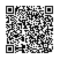 QR link for Fasting and Its Rulings