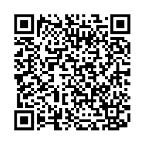 QR link for Holy Bible-New Testament-Part II Gospel According to John and Luke
