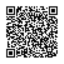 QR link for In the Kingdom of the Half-Blind