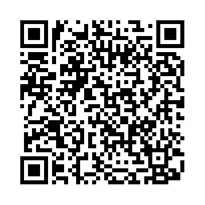 QR link for An Essay on Translated Prose