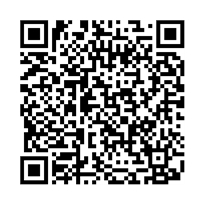QR link for The Industrial Directory of New Jersey