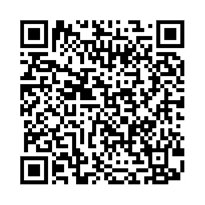 QR link for Key to Exercises in Logic and Scientific Method