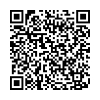 QR link for Montana State Library Literacy Initiative Bulletin : 1989