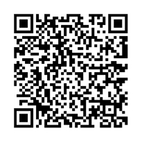 QR link for New South Wales: Statistics, History, And Resources.