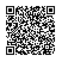 QR link for Jacobi Bernoulli, Basileensis, Opera