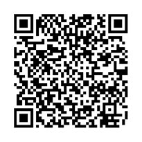 QR link for Champaign County Directory : Year 1934