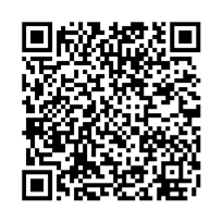 QR link for Report of the United States Civil-Service Commission