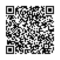 QR link for Preventing Chronic Disease Journal : July 2008 ; Volume 5, Issue 3: July 2008  ; Volume 5, Issue 3