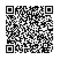 QR link for U.S. Air Force Leader : March 2006: March 2006