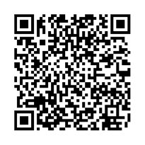 QR link for Hinduism Today : Holy Scripture Exploring Our Written Heritage, Volume July/August/September 2006: Holy Scripture Exploring Our Written Heritage